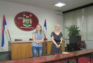 07.kancelarija za mlade vrnjacka banja
