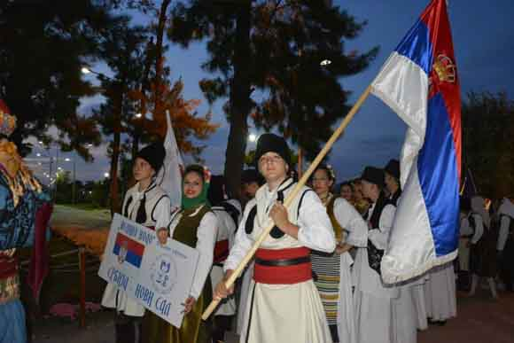 18.kancelarija za mlade vrnjacka banja folklor