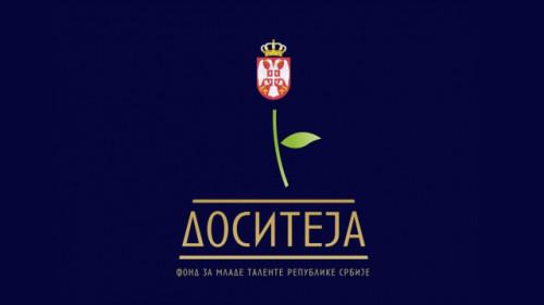 fond-za-mlade-talente-stipendije-e1436860207183